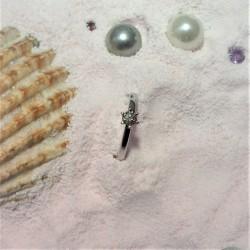 Witgouden ring met diamant...